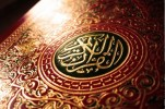 Quran Desecration in Taif, Saudi Arabia