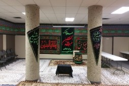 Shia Center in Edmonton, Canada to Host Mourners in Muharram