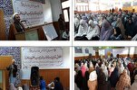 'Moral Education in Family' Workshop Held in Pakistan