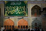 Imam Ali (AS) Shrine Decorated Ahead of Eid Al-Ghadir
