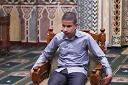 Visually-Impaired Egyptian Teenager Memorizes Quran in 3 Months