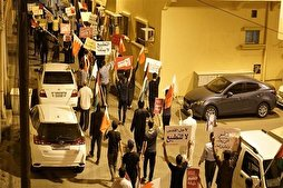 Bahrainis Continue Protests against Normalization with Israel