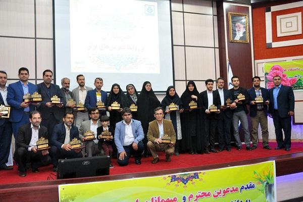 تجلیل ارخبرنگاران و روابط عمومیهای برتر منطقه ۲ کشور / تجلیل از ایکنا مازندران