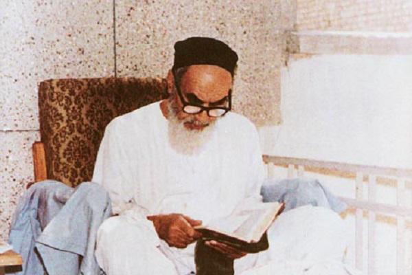 اهمیت قرآن کریم در سیره امام خمینی